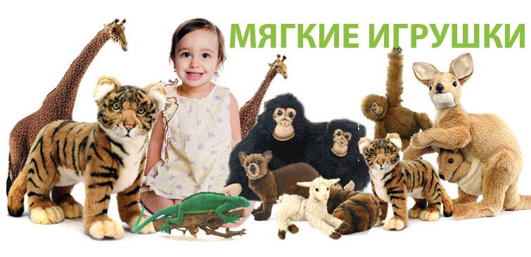Детские игрушки оптом со склада в Москве купить по низким ценам с доставкой по всей России в интернет-магазине