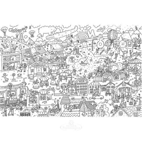 большая бумажная раскраска мой город 120 80 см